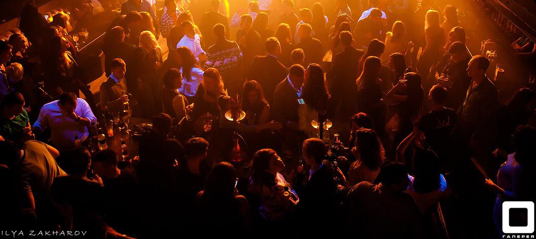 вылазки клещей ночные клубы обнинска фото новый год примеру