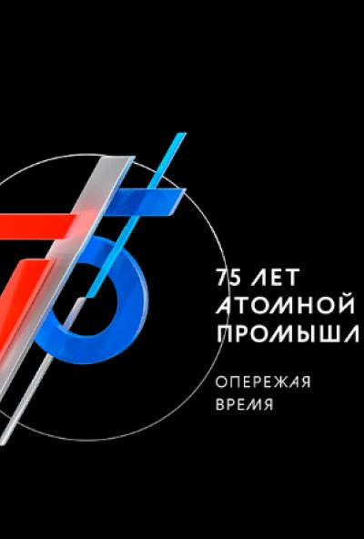 Afisha-go. Афиша мероприятий: Фотовыставка «Обнинск – первый наукоград России»