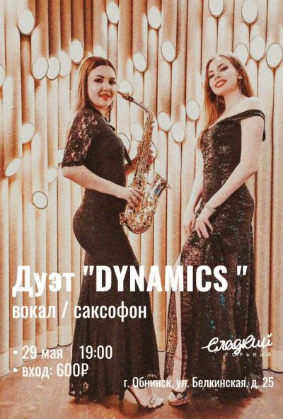 Afisha-go. Афиша мероприятий: Концерт дуэта «Dynamics»