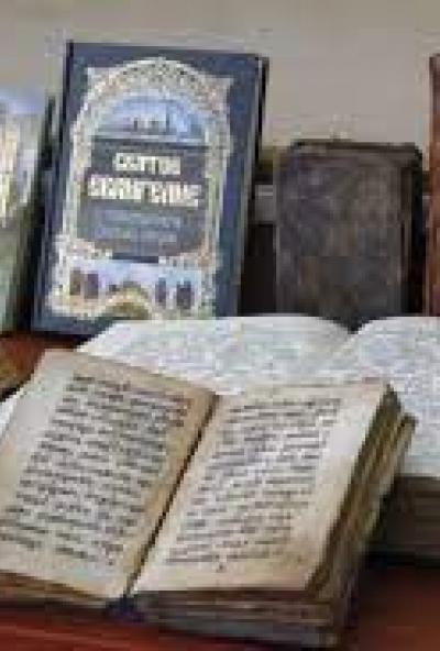 Afisha-go. Афиша мероприятий: Лекция «Томик в переплёте полинялом» и выставка книг ко Дню православной книги