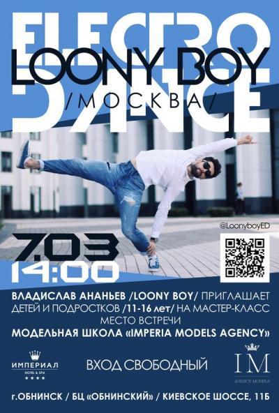 Afisha-go. Афиша мероприятий: Мастер-класс по Electro Dance