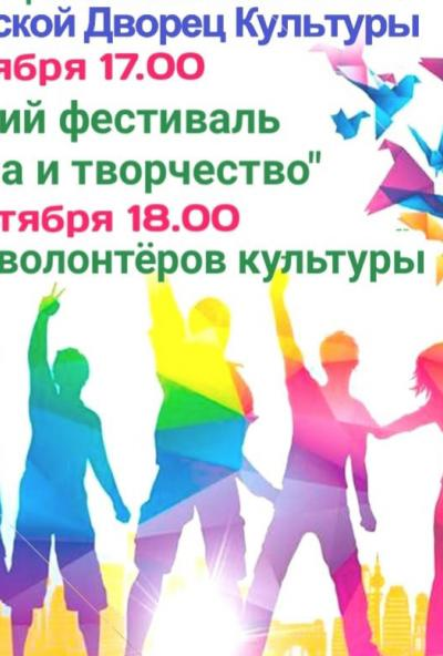 Afisha-go. Афиша мероприятий: Мероприятия для детей в ГДК