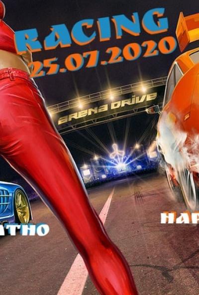 Afisha-go. Афиша мероприятий: Ночные гонки - Drag racing