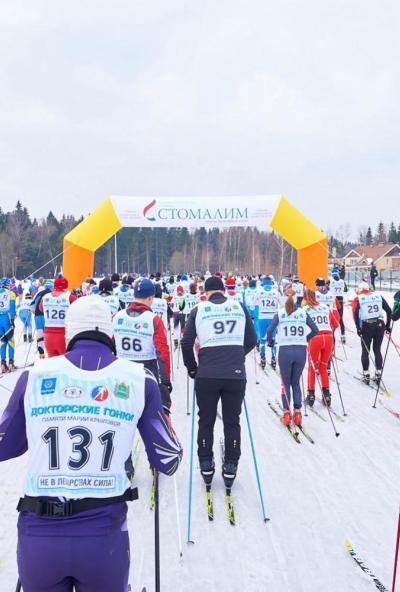 Afisha-go. Афиша мероприятий: Открытые соревнования по лыжным гонкам «Докторские гонки»