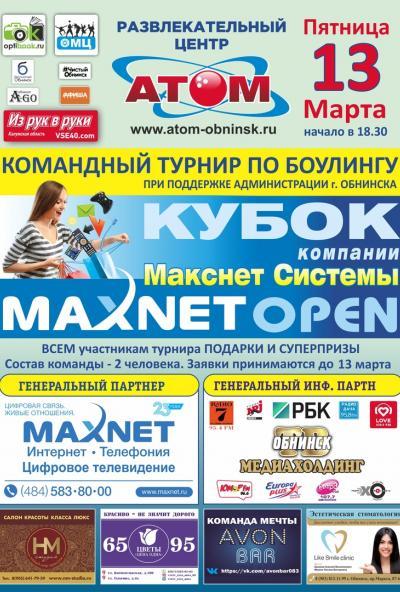 Afisha-go. Афиша мероприятий: Открытый турнир по боулингу «Maxnet Open - 2020»