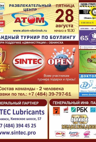 Afisha-go. Афиша мероприятий: Открытый турнир по боулингу «Sintec-open 2020»