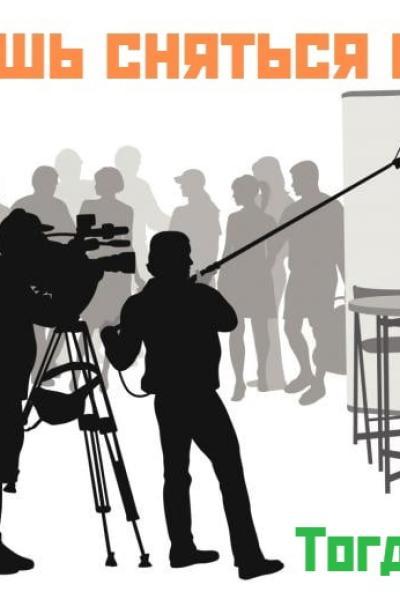 Afisha-go. Афиша мероприятий: Съёмки кино и в кино в Стрелковке