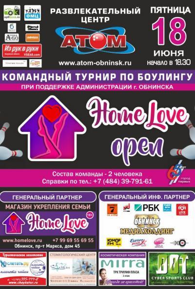 Afisha-go. Афиша мероприятий: Турнир по боулингу «Home love open»