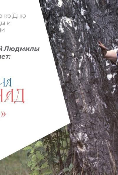 Afisha-go. Афиша мероприятий: Встреча-лекция «Я лечу над Россией»