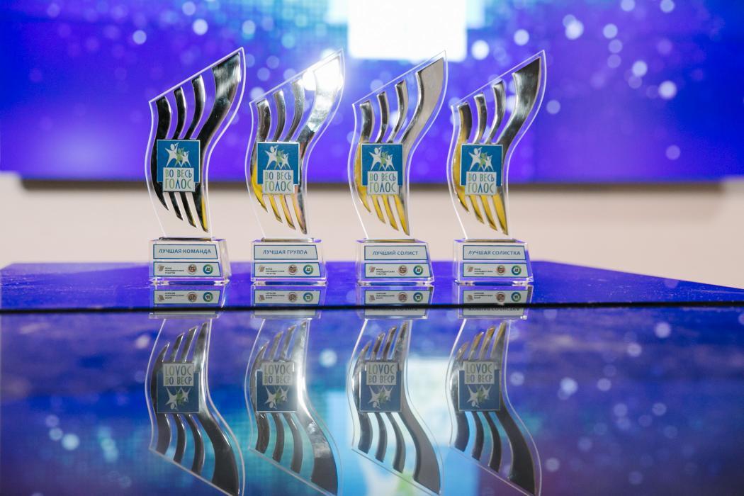 Афиша - Обнинск: Международный музыкальный конкурс «Во весь голос» набирает участников четвертого сезона