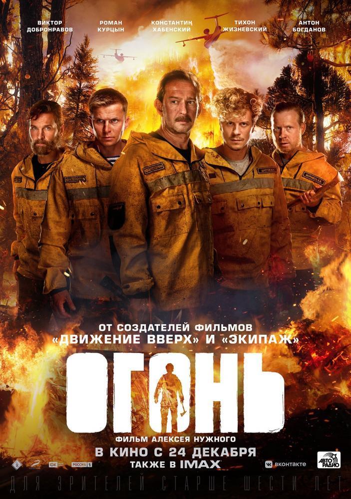Афиша - Обнинск: Акция «Ночь кино»