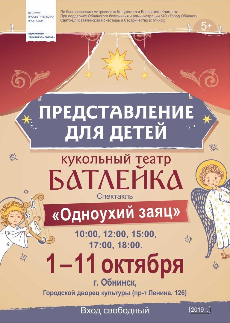 Обнинск. Отдых и развлечения: Культурно-историческая экспозиция «Скрипторий»