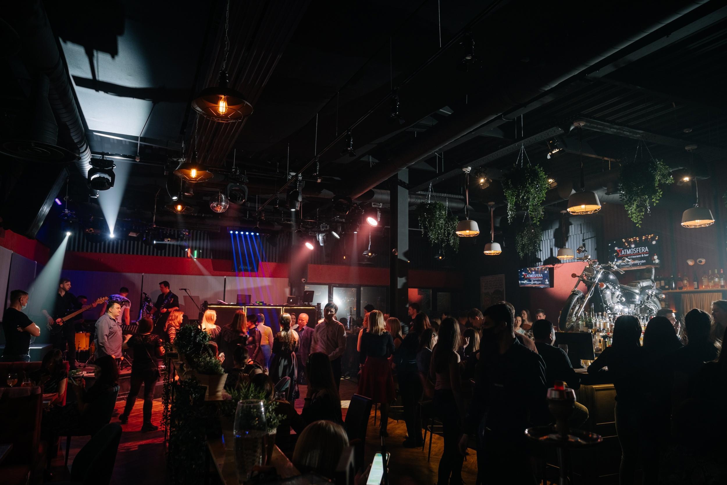 Обнинск. Отдых и развлечения: Ресторан-бар «Атмосфера»