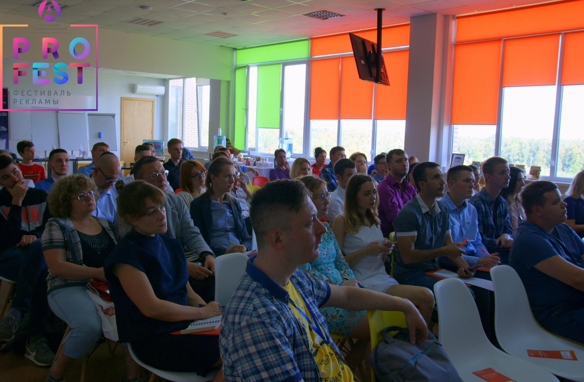 В Обнинске прошёл фестиваль рекламы