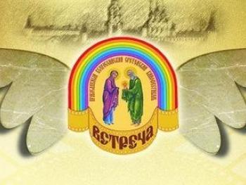 Обнинск. Отдых и развлечения: Программа мероприятий XV юбилейного Международного православного Сретенского кинофестиваля «Встреча»
