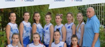 Обнинск. Отдых и развлечения: 1 тур чемпионата России по волейболу среди женских команд