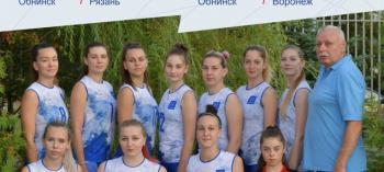 Afisha-go. Афиша мероприятий: 4-й тур чемпионата России по волейболу
