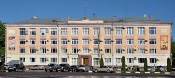 Afisha-go. Афиша мероприятия: Администрация города Обнинска