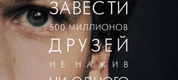 Обнинск. Отдых и развлечения: Бесплатный кинопоказ в бизнес-отеле «Империал»
