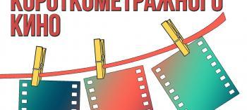 Обнинск. Отдых и развлечения: Бесплатные кинопоказы в Центре досуга