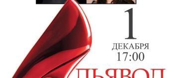 Afisha-go. Афиша мероприятий: Бесплатный кинопоказ в бизнес-отеле «Империал»