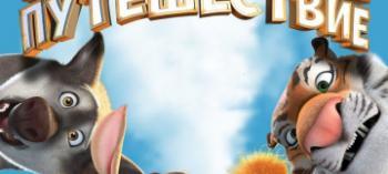Afisha-go. Афиша мероприятий: Бесплатный показ мультфильмов в Центре досуга