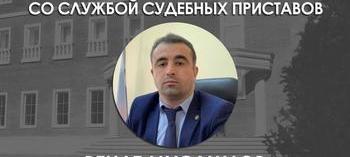 Afisha-go. Афиша мероприятий: Бизнес-завтрак с Тиграном Петросовым «Все тонкости работы с судебными приставами»