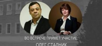 Afisha-go. Афиша мероприятий: Бизнес-завтрак с Тиграном Петросовым