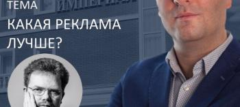 Обнинск. Отдых и развлечения: Бизнес-завтрак с Тиграном Петросовым