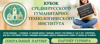 Afisha-go. Афиша мероприятий: Чемпионат по боулингу среди школ Обнинска