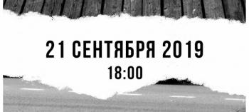 Обнинск. Отдых и развлечения: День памяти погибших мотоциклистов