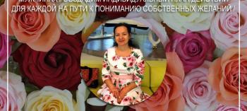 Afisha-go. Афиша мероприятий: Девичник «Чего хотят женщины?» в бизнес-отеле «Империале»