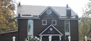 Afisha-go. Афиша мероприятия: Еврейский культурный центр