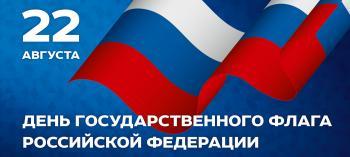 Обнинск. Отдых и развлечения: Фильм «Почему Россия победит»