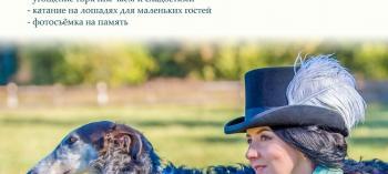Обнинск. Отдых и развлечения: Фотовыставка «Странствующая красота» в Greenway park hotel