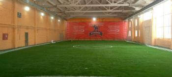 Afisha-go. Афиша мероприятия: Футбольный манеж «Киборги Арена»
