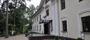 Afisha-go. Афиша мероприятия: Гостиница «Greenway Park Hotel»