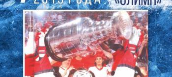 Обнинск. Отдых и развлечения: Хоккейный матч памяти И.В. Швецова