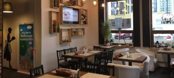 Afisha-go. Афиша мероприятия: Кафе «Место встречи»