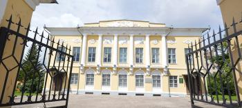 Обнинск. Отдых и развлечения. Афиша мероприятия: Калужский музей изобразительных искусств