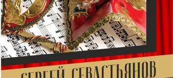 Afisha-go. Афиша мероприятий: Концерт «Любви все возрасты покорны» - ОТМЕНА!
