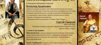 Afisha-go. Афиша мероприятий: Концерт «Поющий автобус» в Боровске