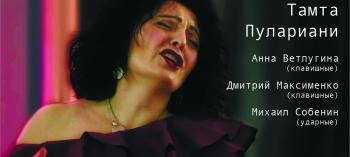 Обнинск. Отдых и развлечения: Концерт-спектакль по песням Эдит Пиаф