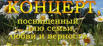 Afisha-go. Афиша мероприятий: Концерт в парке «Белкино»