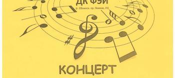 Afisha-go. Афиша мероприятий: Концертная программа «Кладовочка»