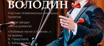 Afisha-go. Афиша мероприятий: Концертная программа «Мелодия и любовь»
