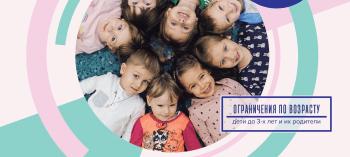 Обнинск. Отдых и развлечения: Лекция-интерактив «Особенности развития детей раннего возраста»