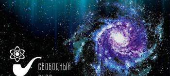 Afisha-go. Афиша мероприятий: Лекторий от «Атомной Курилки Гутенберга. Обнинск»