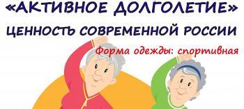 Afisha-go. Афиша мероприятий: Мастер-класс «Активное долголетие»