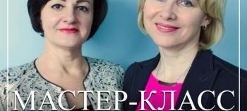 Обнинск. Отдых и развлечения: Мастер-класс «Концепция женского здоровья для красоты и долголетия»